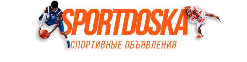 SportDoska — доска объявлений спортивных товаров