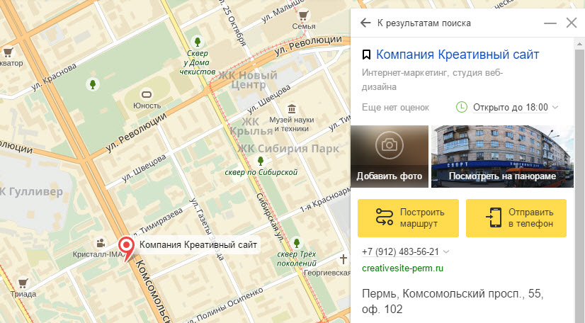 Карта яндекс - креативный сайт